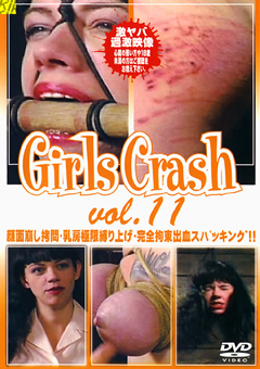Girls Crash vol.11