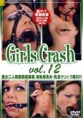 Girls Crash vol.12