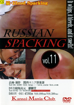 RUSSIAN SPACKING vol.11