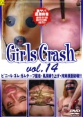 Girls Crash vol.14