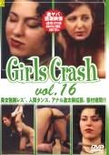 Girls Crash vol.16
