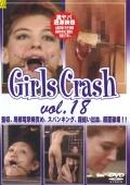 Girls Crash vol.18