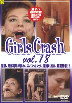 Girls Crash vol.18