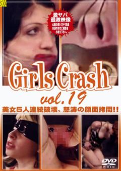 Girls Crash vol.19
