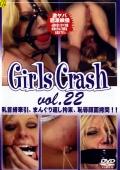 Girls Crash vol.22