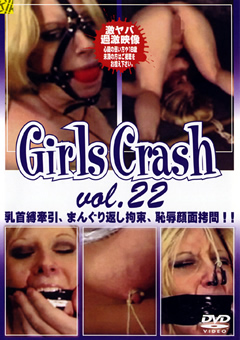 Girls Crash vol.22
