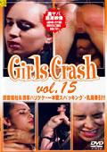 Girls Crash vol.15
