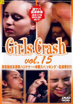 Girls Crash vol.15