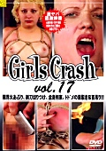Girls Crash vol.17