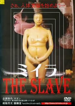 ミイラ THE SLAVE