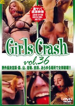 Girls Crash vol.36