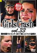 Girls Crash vol.33