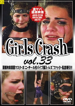 Girls Crash vol.33