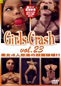 Girls Crash vol.23