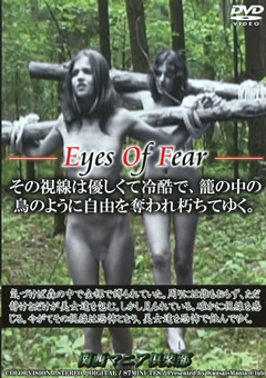 Eyes Of Fear