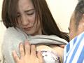 万引き妻の快楽転落『夫以外に感じる人妻』 冴島かおり 20