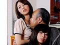 夫のすぐそばで 義父にやられる妻たち 坂下えみり,菅野みなみ