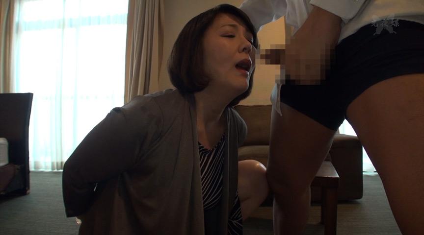 彼女の母が生姦ペット 円城ひとみ
