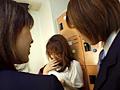 事件簿 同級生に性的虐待を受ける女子校生 4