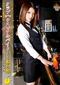 アルバイト美少女 VOL.6