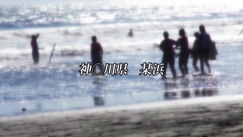 ビーチ×ナンパ VOL.05