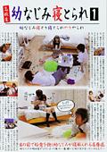 ●校生幼なじみ寝とられ1