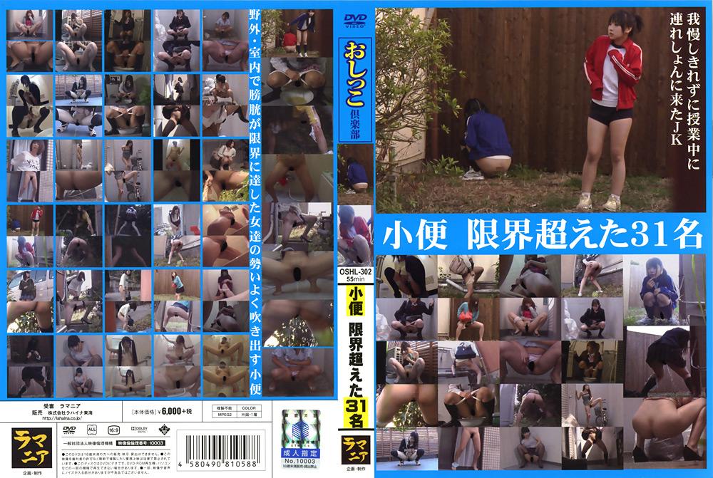 lahaina_2004_jacket