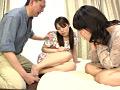 親と子の肛門舐め! 3