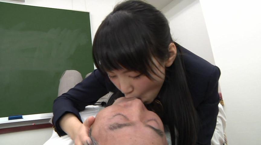 おやじに口臭嗅がせて鼻舐め接吻
