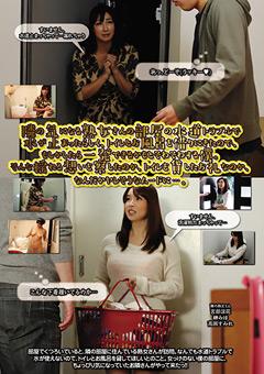 【宮部涼花動画】準新作便所を貸したお礼なのか、ヤレそうなムードに…。-熟女