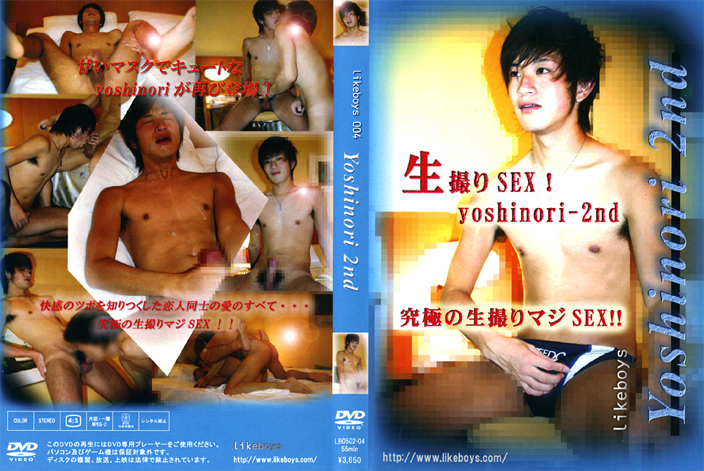 Yoshinori 2nd