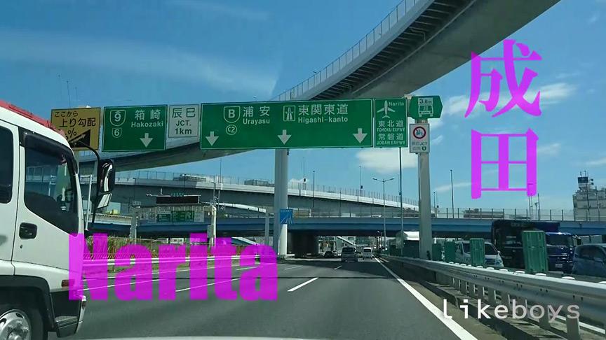 ANALSEXFUN!103 seiya vol.29・成田デートSP1st-vol.2