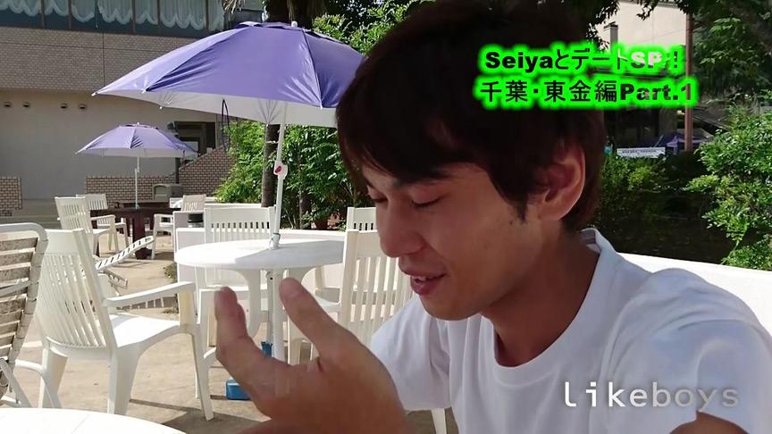 ANALSEXFUN! 109 seiya vol.32・千葉東金デートSP1-1