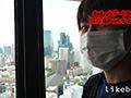 ANAL SEX FUN!116 seiya vol.39・四谷デートSP1-vol.2 4