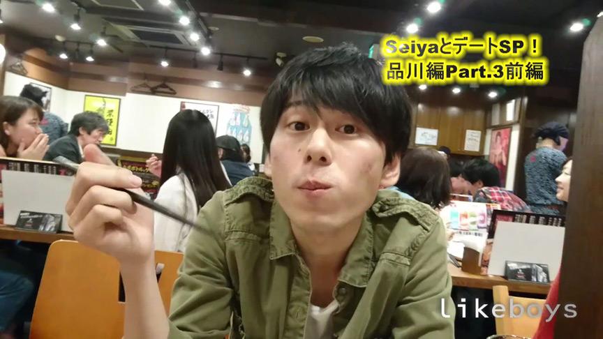 ANALSEXFUN!129 seiya vol.49品川デートSP!3前編
