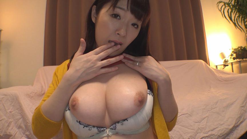エロ動画7 | 人妻12人! ビチャビチャ指入れイキ膣痙攣オナニーサムネイム03