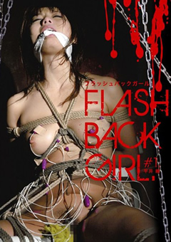 FLASH BACK GIRL #1