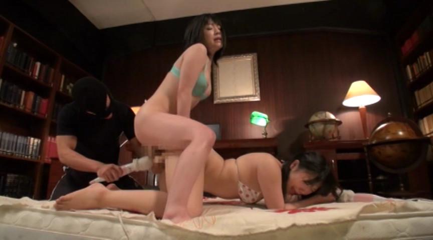 奴隷ROOM room:02