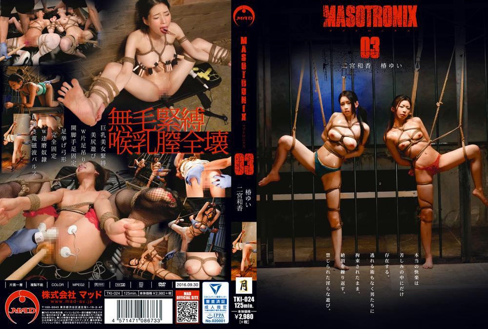 MASOTRONIX03