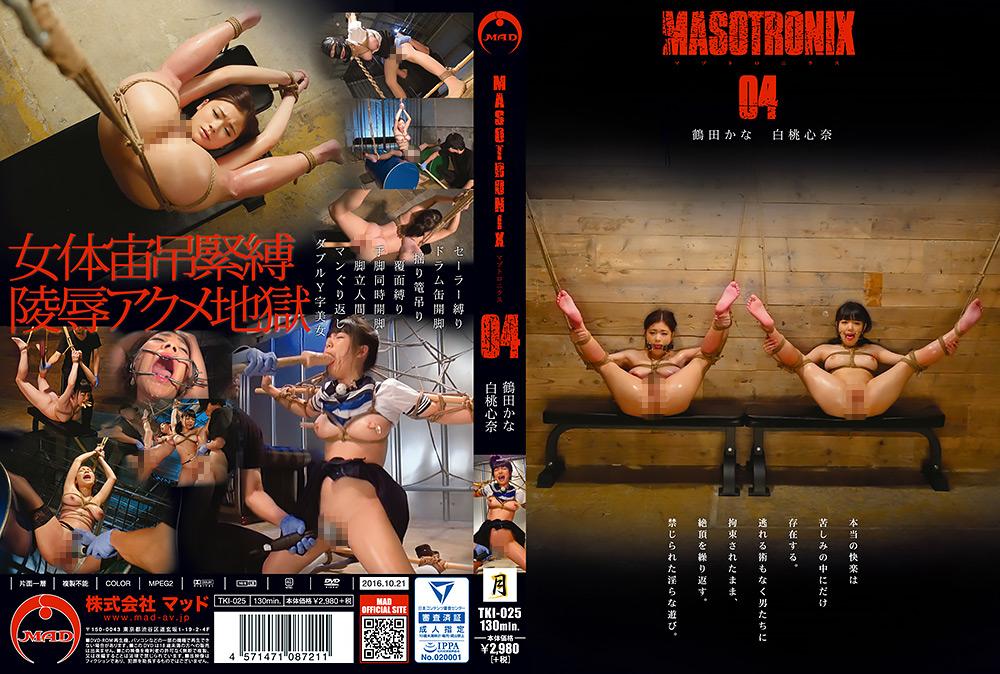 MASOTRONIX 04