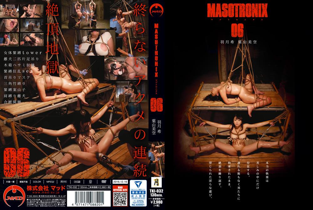 MASOTRONIX06
