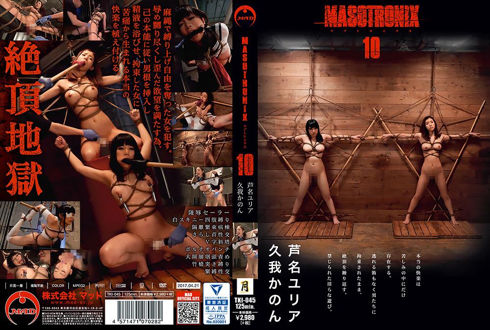 MASOTRONIX10