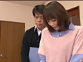 性交管理された淫乱人妻 堀口奈津美 3