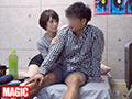 本気(マジ)口説き イケメン軟派師の即パコ動画14 2