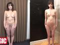 【配信専用】 全裸カタログ Vol.7