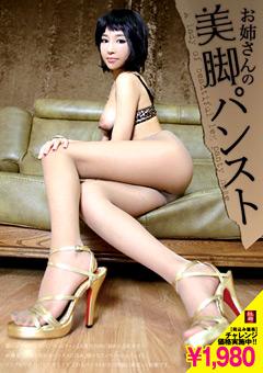 【キムインソ】美人お姉さんの美脚パンスト-外国人のダウンロードページへ