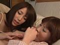 女同士の濃厚レズセックス2(道具を使用しない編) 7