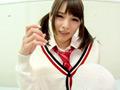 小悪魔挑発美少女 坂咲みほ 3