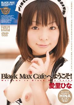 【愛里ひな動画】Black-Max-Cafeへようこそ!-愛里ひな-コスプレ