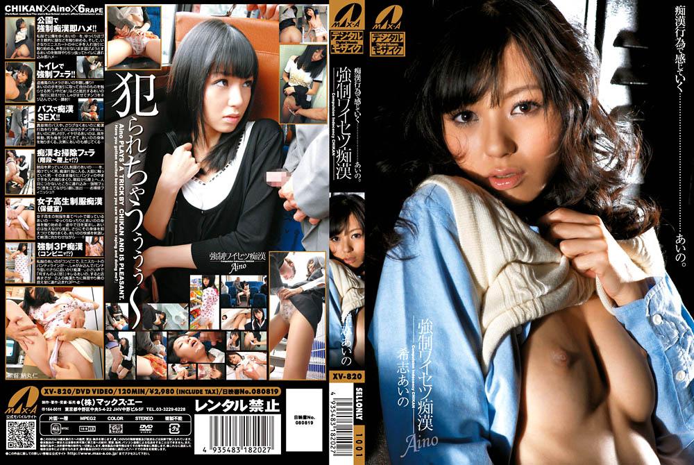 maxa-0490 ジャケット